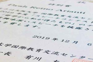 sertifikat kelulusan jepang